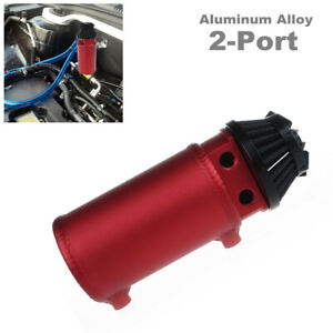 Aluminum Alloy Car Oil Catch Can 2-Port Tank Reservoir w/ Filter Protect Engine