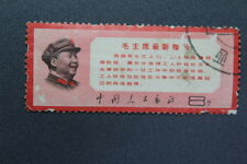 China stamps S-999 W_13 Maos Instruction  1968 8FEN VG 1set