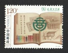 China 2017-4 The Commercial Press  商務印書館 1v MNH