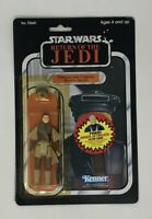 Star Wars ROTJ Princess Leia Boushh Disguise 1983 action figure