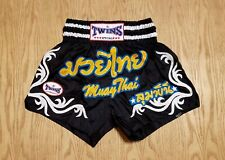 Nwot Mens Twins Special Muay Thai Boxing Mma Black Shorts Xl