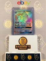 Salamence GX 73/70 NM/M MINT Full Art Hyper Secret Rare Holo Pokemon Card