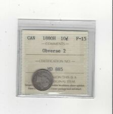1880H Obv.#2, ICCS  Graded Canadian,  10  Cent, **F-15**