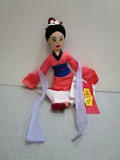 "Disney Store Mulan Pink Matchmaker Dress Beanie 9"" Bean Bag Plush with Tags"