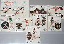 LAOS 1987 973-79 Block 115 766-773 Olympics 1988 Seoul Wrestling Discus MNH