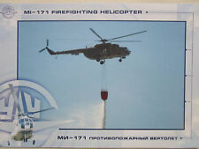 DOCUMENT PUB RECTO VERSO ULAN UDE HELICOPTER MI-171 FIREFIGHTING INCENDIE