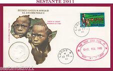 W86 VATICANO FDC ROMA VISITA GIOVANNI PAOLO II IN AFRICA NIGERIA LAGOS 1982