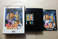 "Art of Fighting 2 ""Good Condition"" Neo Geo AES SNK Japan"