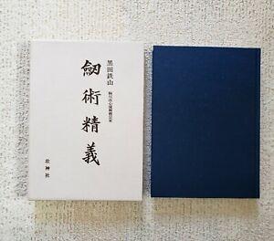 Kenjutsu Swordsmanship Komagawa Kaishin-ryu Tetsuzan Kuroda