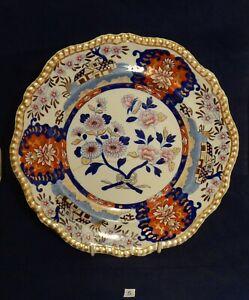 Spode's Gadroon Shape 25cm Imperial Dinner Plate c.1823-24  (B)