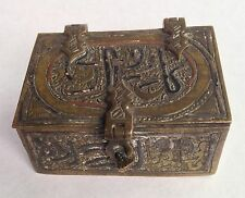 ANTIQUE ISLAMIC CAIRO WARE MAMLUK SILVER INLAID BOX CHEST CASKET PERSIAN SMALL