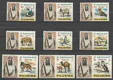 Timbres Animaux Fujeira PA1/9 ** lot 8461