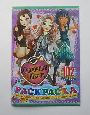 Ever After High Coloring Book 16 pages + 102 stickers inside  (16x23cm)