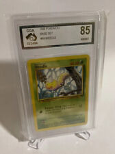 Weedle Base Set #69/102 1999 Pokemon Wizards of the Coast CGA Graded 85 MINT
