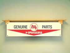 Toyota Genuine Parts Banner - Workshop Garage Vintage style retro pvc sign JDM