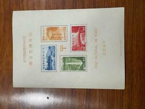 1938 MNH Japan Stamps National Park Nikko Souvenir Sheet
