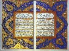 Rare Islamic Illuminated Handwritten kashmiri Quran Bifolium manuscript