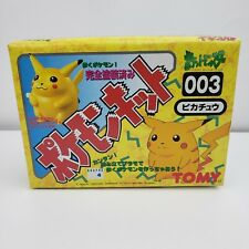 1998 Tomy Pokemon Windup Walking Toy - 003 Pikachu - New in Box
