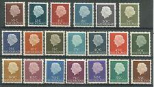 NVPH 617-636 Kon. Juliana 1953-1967 luxe postfris (MNH)