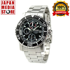 Seiko Chronograph Watch SNA225P1 SNA225P SNA225  100% Genuine Product JAPAN