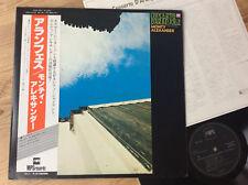 Japan LP Monty Alexander – Concerto D'Aranjuez - MPS Records – KUX-38-P