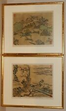 "Chinese Etching Ltd Edition The Poet Tlao Yuanming + Another SET OF 2  13""x16"""