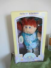 New Listing1987 The Official Cabbage Patch Toddler Kids Serena Ivy New In Box