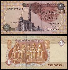 EGYPT 1 POUND (P50) 2005 UNC