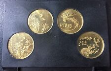 1980 Shanghai Mint Brass Plum,Orchid,Bamboo and Chrysanthemum set Coin medal