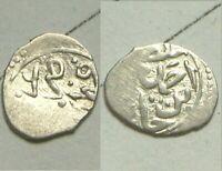 Rare Ottoman Empire Cairo Egypt MUSR Silver akce Coin ISLAMIC Ahmet I 1603 AD
