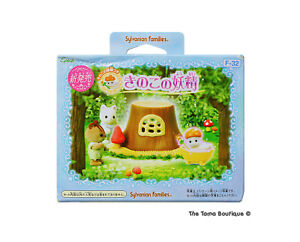 Sylvanian Families Calico Critters Misty Forest Baby Mushroom Fairy & Home