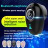 S650 Drahtlos Bluetooth 4.1 EDR Mini-Kopfhörer Unsichtbarer Freisprech KopfhörJM