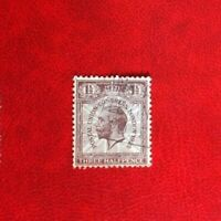 GB 1929 u.p.u. KGV POSTAGE STAMP 1 1/2d used