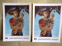 2x Patriotik Motiv-Postkarten Russland Sowjetunion Postcards Lot