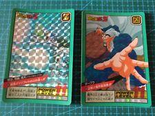 DRAGON BALL POWER LEVEL SUPER BATTLE PART 10 SINGLE PRISM CARDS SET 2 PIECE