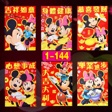 Chinese New Year red packet pocket envelope 36pcs--144