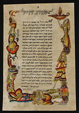 Woman of Valor - a hymn in Hebrew 70's printed in Israel on faux parchment paper