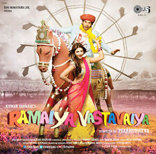 RAMAIYA VASTAVAIYA - BOLLYWOOD SOUNDTRACK CD - FREE POST