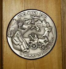 1989 Israel In Memory of Polish Jewry Large Silver Uncirculated Medal Olive Wood