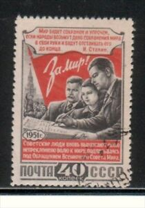 RUSSIA, USED Scott, # 1603 FLAG & CITIZENS, SIGNING PEACE, VAL. $ 7.00