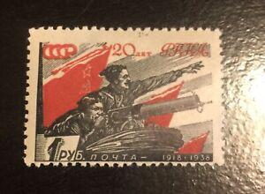 1938 USSR Russia 635 MNH