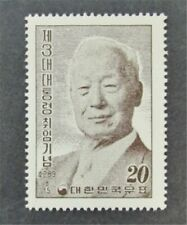 nystamps Korea Stamp # 227 Mint OG NH $97
