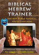 Biblical Hebrew Multimedia Trainer
