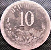 1893 Mexico 10 Centavos DoD KM#403.3 - Silver Coin