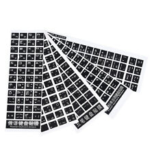 Keyboard Cover Stickers For Laptop PC Keyboard 10