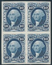 #R36P4 XF-SUPERB 10¢ INLAND EXCHANGE PLATE PROOFS ON CARD BLOCK OF 4 BT1032
