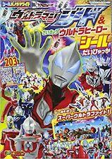 ULTRAMAN GEED & Ultra Heroes Japanese book Seal Tokusatsu