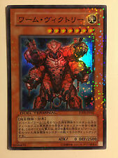 Yu-Gi-Oh! Worm Victory Duel Terminal DT05-JP032 Super Rare Jap