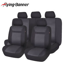 Jacquard Car Seat Covers Universal Airbag Compatible Flying banner van black