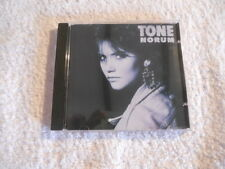 "Tone Norum ""One of a kind"" 1986 cd CBS Rec. AOR Europe Members NEW"
